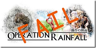 Operation RainFail